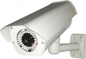 ip-kamera2